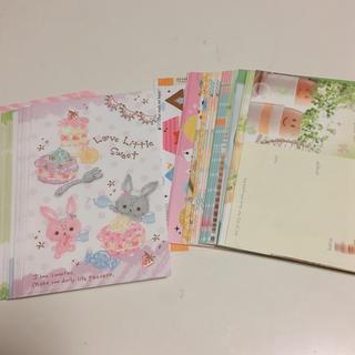 かわいい封筒だけ110枚セット(カード/レター/ラッピング)