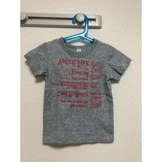 ブリーズ(BREEZE)のBREEZE ブリーズ アプレレクール Tシャツ 120(Tシャツ/カットソー)