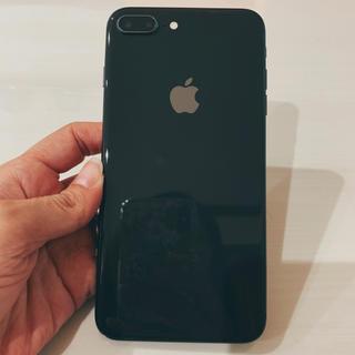 Apple - iphone8plus