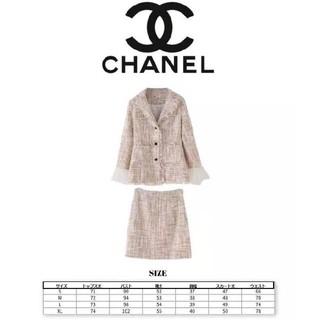 CHANEL - タグ付き チャネル スーツセット  ジャケット+スカート