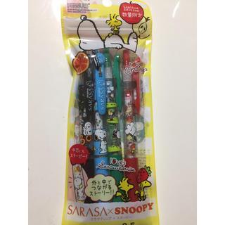 スヌーピー(SNOOPY)のサラサ  スヌーピー4色ボールペン  数量限定品(ノベルティグッズ)