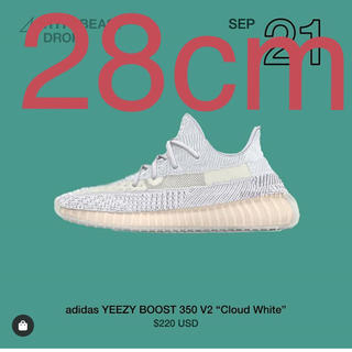 adidas - yeezy boost 350 v2 CLOUD WHITE 28