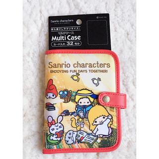 サンリオ(サンリオ)のサンリオ マルチケース カードケース(名刺入れ/定期入れ)