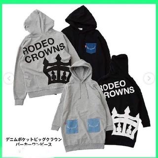 ロデオクラウンズワイドボウル(RODEO CROWNS WIDE BOWL)の新品☆RODEO CROWNS☆ラゾーナ川崎☆デニムポケットパーカー(ブラック)(パーカー)