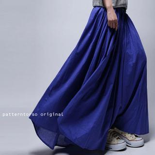 antiqua - 【antiqua】ボリューム ロング フレア スカート パープルブルー