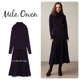 Mila Owen - ミラオーウェン♡ニットプリーツ セットアップ