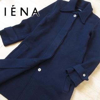 IENA - 美品 IENA イエナ ニットコート ネイビー