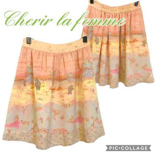 フランシュリッペ(franche lippee)のシェリーラファム アニマル柄スカート(ひざ丈スカート)