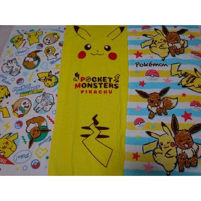 ポケモン フェイスタオル エンタメ/ホビーのアニメグッズ(タオル)の商品写真