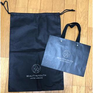 ビューティアンドユースユナイテッドアローズ(BEAUTY&YOUTH UNITED ARROWS)のBeauty&youth  ショップ袋➕ヴィアージュ2枚(ショップ袋)