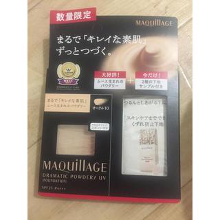 MAQuillAGE - マキアージュ オークル10