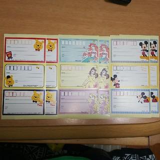 ディズニー(Disney)の宛名シール ディズニー 3種 6シート (宛名シール)