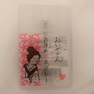 コスメキッチン(Cosme Kitchen)のお浄め恋スプレー(香水(女性用))