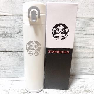 Starbucks Coffee - ✨再入荷人気✨スターバックス 水筒 ホワイト ステンレス ロゴ タンブラー
