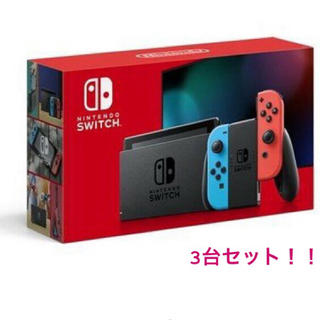 Nintendo Switch - 新 ニンテンドースイッチ 新品未開封 3台セット