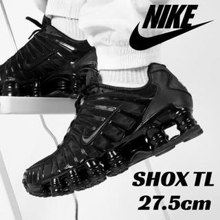 NIKE - 【新品】NIKE SHOX TL ナイキ ショックス TL ブラック 27.5㎝