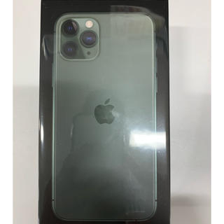 iPhone - 新品未開封 iPhone11 Pro 256GB 即発送可能