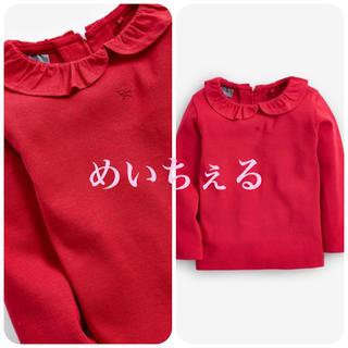 ネクスト(NEXT)の【新品】next レッド 長袖カラートップス(ヤンガー)(シャツ/カットソー)