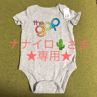 ベビーギャップ(babyGAP)のbaby GAP 70センチ★新品★未使用★(ロンパース)