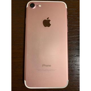 iPhone - iPhone7 128GB ローズゴールド