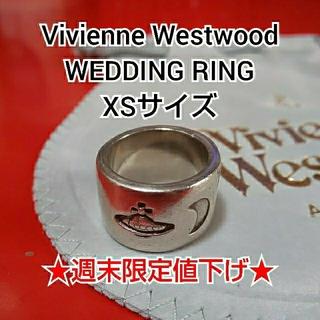 Vivienne Westwood - ★週末限定値下げ★ Vivienne Westwood WEDDING RING