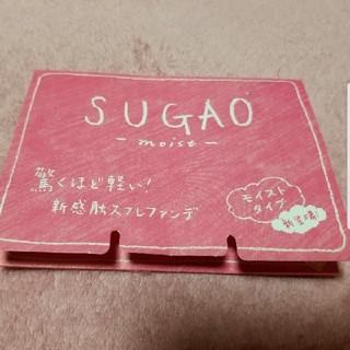 ロートセイヤク(ロート製薬)のSUGAO スフレファンデ(その他)