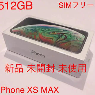 Apple - iPhone XsMax 512GB