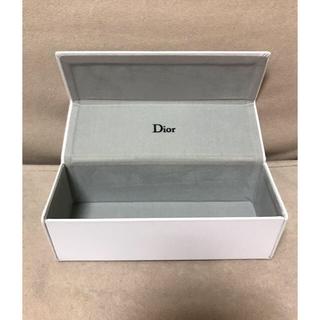 ディオール(Dior)のDior メガネケース  新品、未使用品(サングラス/メガネ)