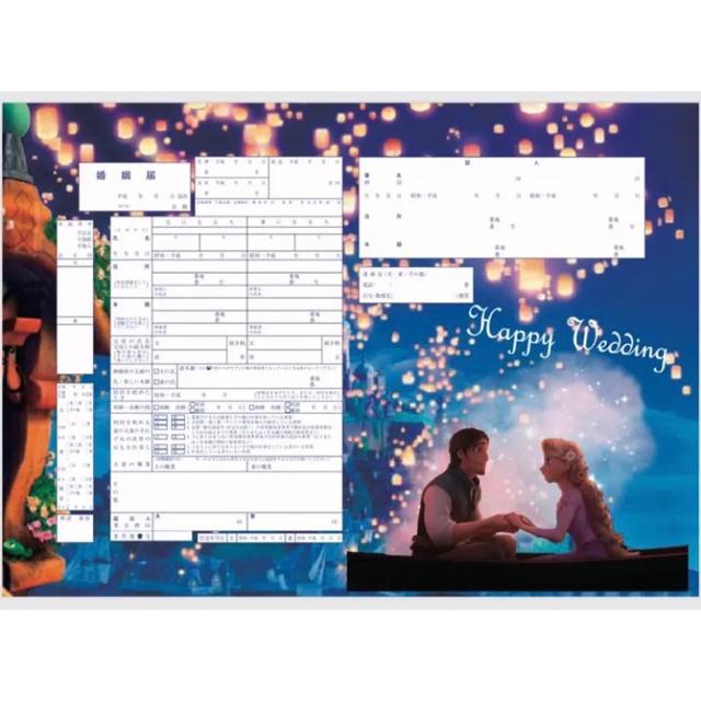 婚姻届 ラプンツェル ディズニー エンタメ/ホビーのコレクション(印刷物)の商品写真