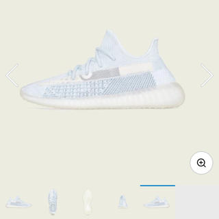adidas - yeezy boost 350 V2 cloud white 27cm