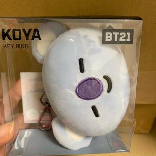 防弾少年団(BTS) - koya face key ring