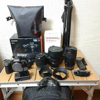 SONY - SONY a7Ⅲ TAMRON 28-75 f2.8 他レンズ2本+アクセ多数