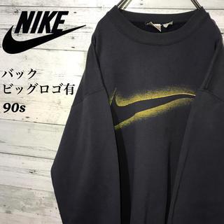 NIKE - 【激レア】ナイキ NIKE☆銀タグ ビッグロゴ 裏起毛 スウェット 90s