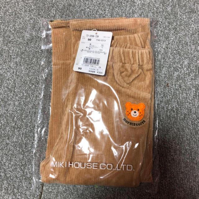 mikihouse(ミキハウス)のミキハウス 長ズボン キッズ/ベビー/マタニティのキッズ服 男の子用(90cm~)(パンツ/スパッツ)の商品写真