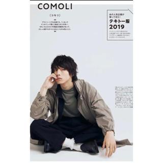 COMOLI - COMOLI 18ss ストームコート コモリ