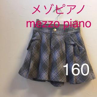 mezzo piano - → メゾピアノ mezzo piano*160*キュロット チェック リボン
