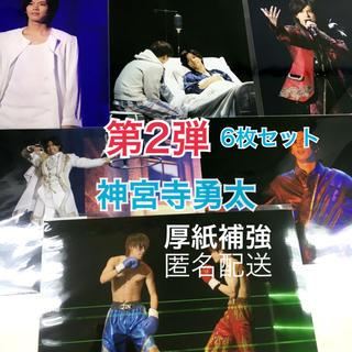 Johnny's - DREAM BOYS 2019 第2弾 ステージフォト 神宮寺勇太