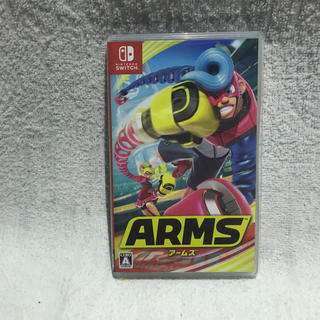 Nintendo Switch - ARMS ソフト カセット