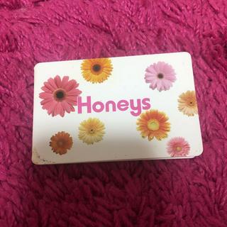 ハニーズ(HONEYS)のハニーズ ポイントカード(ショッピング)