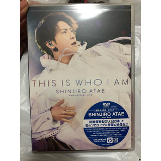 AAA - 與真司郎 ソロライブ DVD