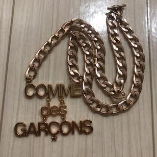 コムデギャルソン(COMME des GARCONS)のCOMME des GARCONS チェーンネックレス(ネックレス)