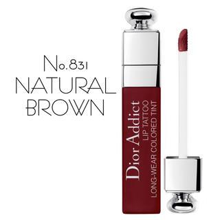 Dior - Dior natural brown ナチュラルブラウン