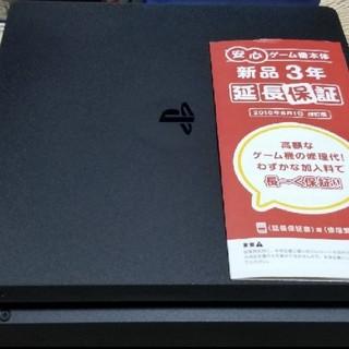 PlayStation4 - PS4 本体CUH-2000 1TB