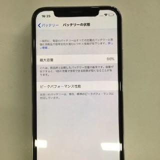 iPhone - iPhone X 64GB docomo【◯】