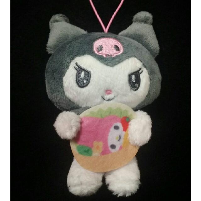 サンリオ(サンリオ)のクロミ OBENTOO マスコット エンタメ/ホビーのおもちゃ/ぬいぐるみ(キャラクターグッズ)の商品写真