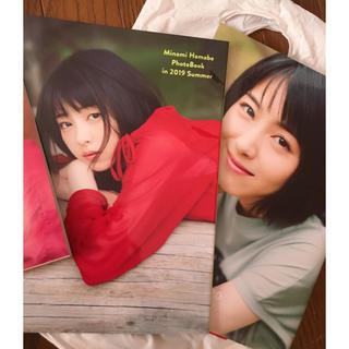角川書店 - 浜辺美波 応募券未開封 本人手渡し カレンダーブック ミニ写真集