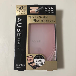 AUBE couture - オーブ クチュール ブライトアップアイズ 535