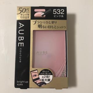 AUBE couture - オーブ ブライトアップアイズ 532