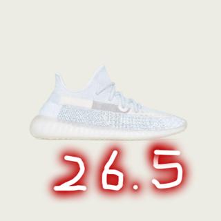 adidas - YEEZY BOOST 350 V2 CLOUD WHITE 26.5cm