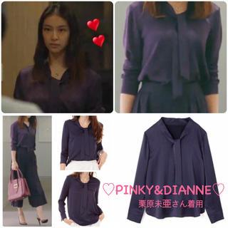 Pinky&Dianne - 【PINKY&DIANNE】ブライトサテンボウタイブラウス 武井咲着用
